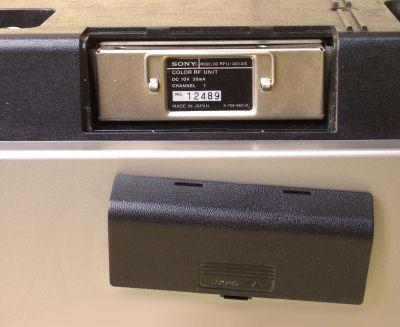 Задвижка V5250